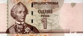 Transnistrië P42.a 1 Ruble 2007