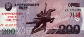 Korea (Noord) B360.2 200 Won 2008