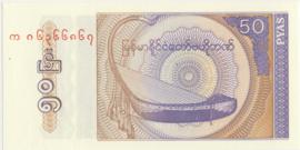Myanmar P68 50 Pyas 1994 B102a