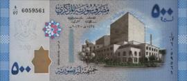 Syrië P115.a 500 Pounds 2013