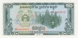 Cambodja P34 10 Riels 1987 UNC