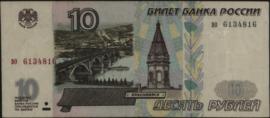 Rusland P268 10 Rubles 1997