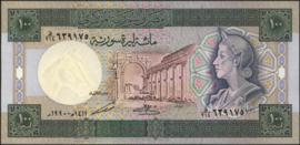 Syrië P104.d 100 Pounds 1990