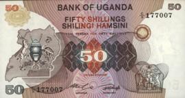 Oeganda P18.a 50 Shillings 1982 (No date)