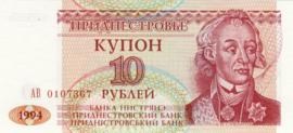 Transniestra P018 10 Rublei 1994 B120a
