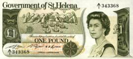 St. Helena P9 1 Pound 1981-1986 (No date)