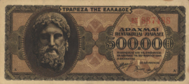 Griekenland P126.a 500.000 ΔΡΑΧΜΑΙ / Drachmes / Drachmai 1944