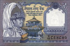Nepal P37.d 1 Rupee 1993 (No date)