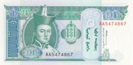 Mongolië P54 10 Tugrik ND (1993) B406a