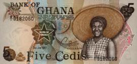 Ghana P15.b1 5 Cedis 1977