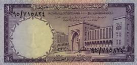 Saoedi-Arabië - Syrië