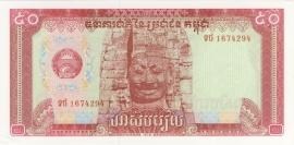 Cambodja P32 50 Riels 1979 UNC-