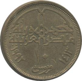 Egypte AR KM732 10 Piastres AH1413-1992