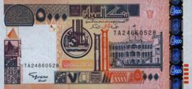 Soedan P63.a 5.000 Dinars 2002