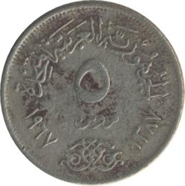 Egypte V.A.R. KM412 5 Piastres AH1387-1967
