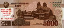 Korea (Noord) P.CS20 5.000 Won 2013