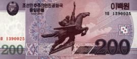 Korea (Noord) P62.a 200 Won 2008