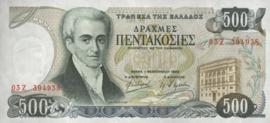 Griekenland P201.a 500 ΔΡΑΧΜΑΙ / Drachmes / Drachmai 1983