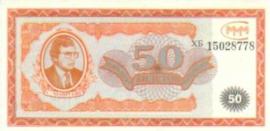 Bilet MMM Mavrodi 4.b 50 Biletov (No Date)
