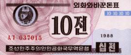Korea (Noord) P33 10 Chon 1988