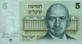 Israel P44 5 Lirot 1978