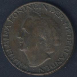 Sch.1077 1 Cent 1948