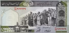 Iran P137A.c 200 Rials 2003 (No date)