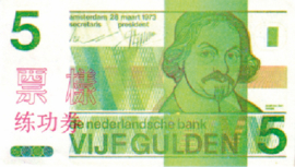 "5 GULDEN imitatie-bankbiljet, ""Bank of Hell"""