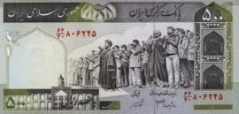 Iran P137A.d 200 Rials 2003 (No date)