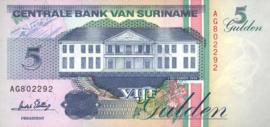 Suriname PLS21.1.c 5 Gulden 1996