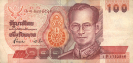 Thailand P97 100 Baht 1994 (BE2537) (No date)
