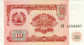Tadzjikistan P3.a 10 Rubles 1994