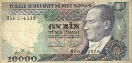 Turkije P199.a 10.000 Lira 1970 (1982) (No date)