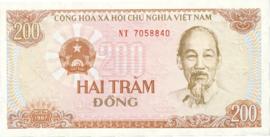Viet Nam P100.a 200 Dông 1987