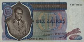 Zaïre (Congo Kinshasa) P23.b 10 Zaïres 1972-1977