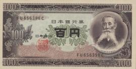 Japan P90.c 100 Yen 1953 (No date)