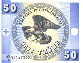 Kirgizië P3.a 50 Tyin ND