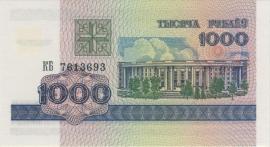 Belarus P16 1.000 Rubli 1998 UNC