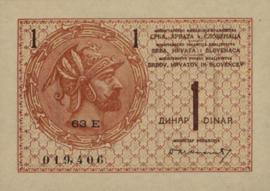 Joegoslavië P12 1 Dinar 1919 (No date)