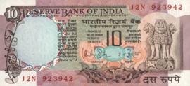 India P81.g 10 Rupees 1975-79