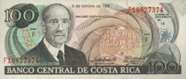 Costa Rica P254.a 100 Colones 1988-90