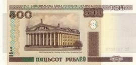 Belarus P27b 500 Rublei 2000 NBRB B27.b
