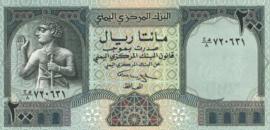 Jemen Arabische Republiek P29.a 200 Rials 1996 (No date)