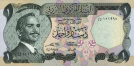 Jordanië P18.e 1 Dinar 1975-85 (No date)