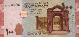Syrië P113.a 100 Pounds 2009