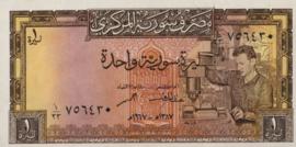 Syrië P93 1 Pound 1967