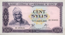 Guinée P19 100 Sylis 1971