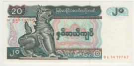 Myanmar P72.a 20 Kyats 1994 (No Date)