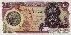 Iran B251 P118 100 Rials 1974 (No Date)