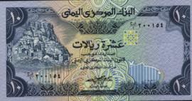 Jemen Arabische Republiek P18.a 10 Rials 1981 (No date)